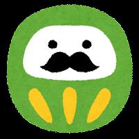 緑のダルマのいイラスト
