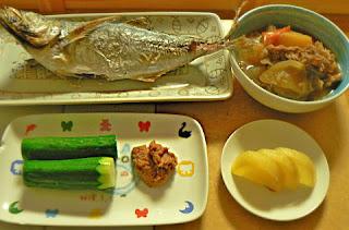 オヤジ定食 アジの塩焼き 肉じゃが 味噌キュウ 沢庵
