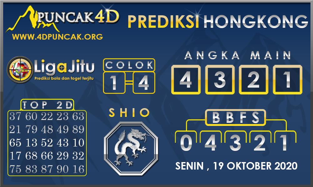 PREDIKSI TOGEL HONGKONG PUNCAK4D 19 OKTOBER 2020