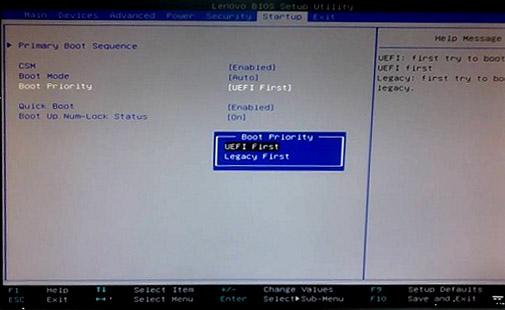 Soluciones para Windows: Lenovo no arranca: ERROR 1962