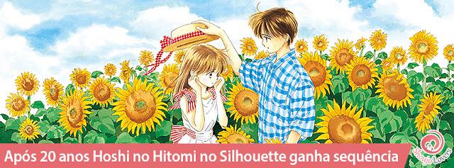 Após 20 anos Hoshi no Hitomi no Silhouette ganha sequência