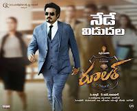 Shocking ! Ruler Telugu Movie Leaked online by Tamilrockers 2019