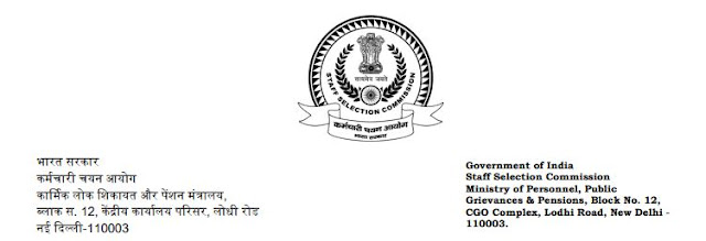 Recruitment of Constable Male and Female in Delhi Police Examination-2020