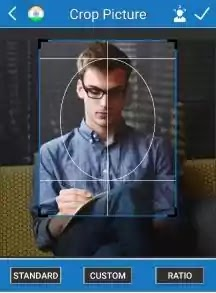 मोबाइल पर पासपोर्ट साइज फोटो बनाने का तरीका