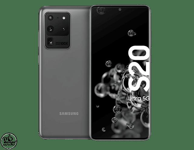 Samsung-Galaxy-S20-Ultra-سامسونج-جلاكسي-اس-20-الترا