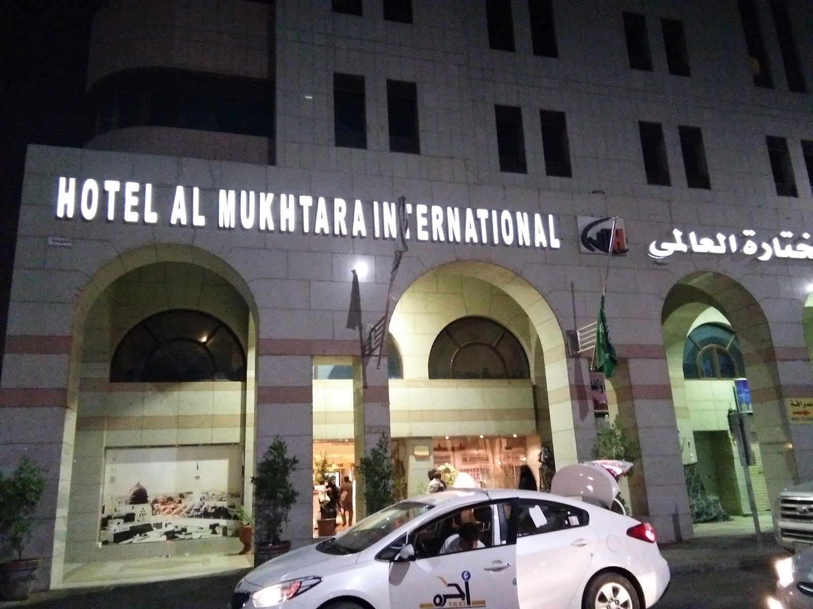Al Mukhtara International Hotel Bunda Lelly
