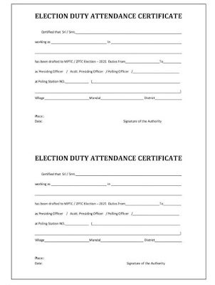 ELECTION DUTY ATTENDANCE  CERTIFICATE