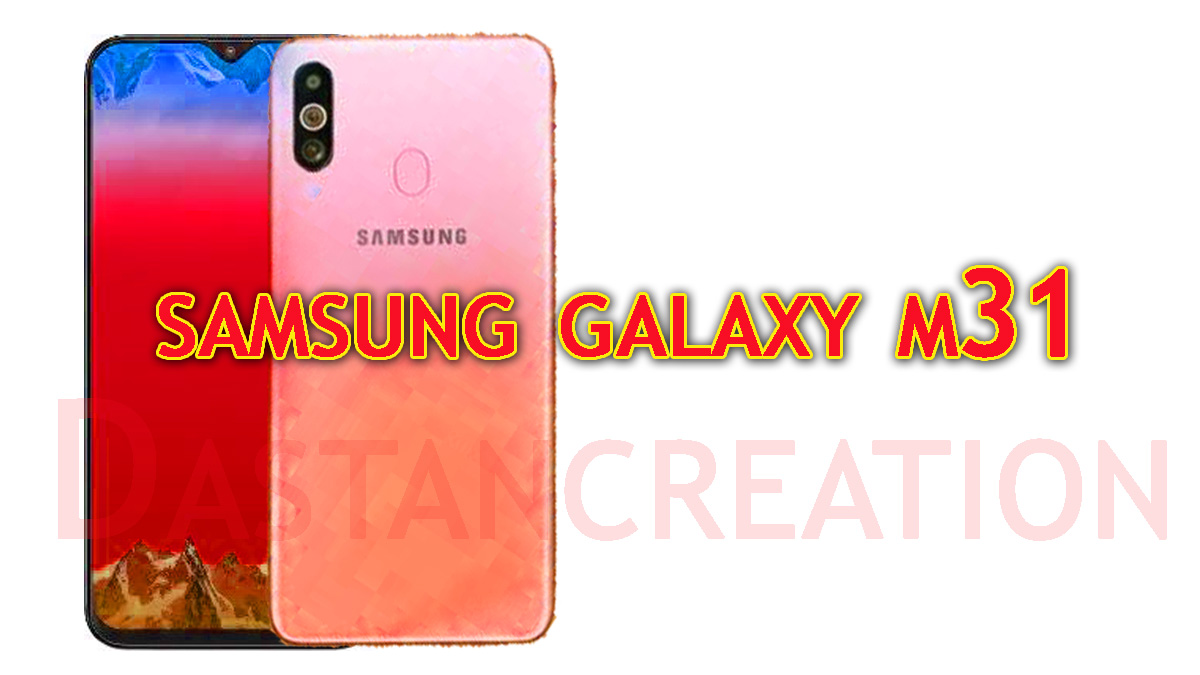 MegaMonsterTrail,Samsung Galaxy M31,Samsung Galaxy new phone,Samsung New phone with 64MP camera