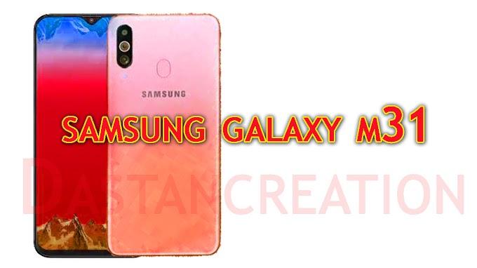 64 Megapixel वाला Samsung galaxy m31 MegaMonster