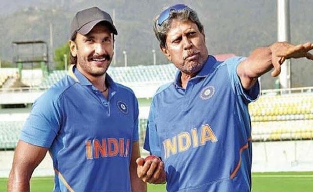 Ranvir Singh will be seen playing Cricketer Kapil Dev