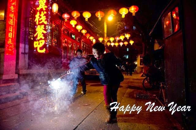New Year 2019 Korean Wishes, SMS, Images High Quality