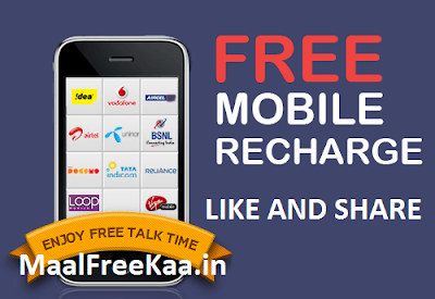 Free Recharge Daily
