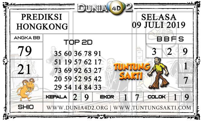 """Prediksi Togel """"HONGKONG"""" DUNIA4D2 09 JULI 2019"""