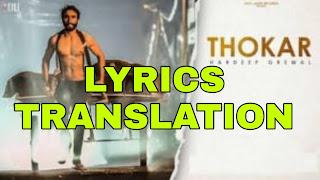 Thokar Lyrics in English | With Translation | – Hardeep Grewal
