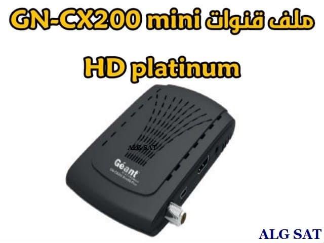 ملف قنوات جهاز جيون Geant cx200 mini hd platinum  جديد ومرتب 2020