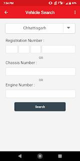गाड़ी नंबर से मालिक का नाम पता करना