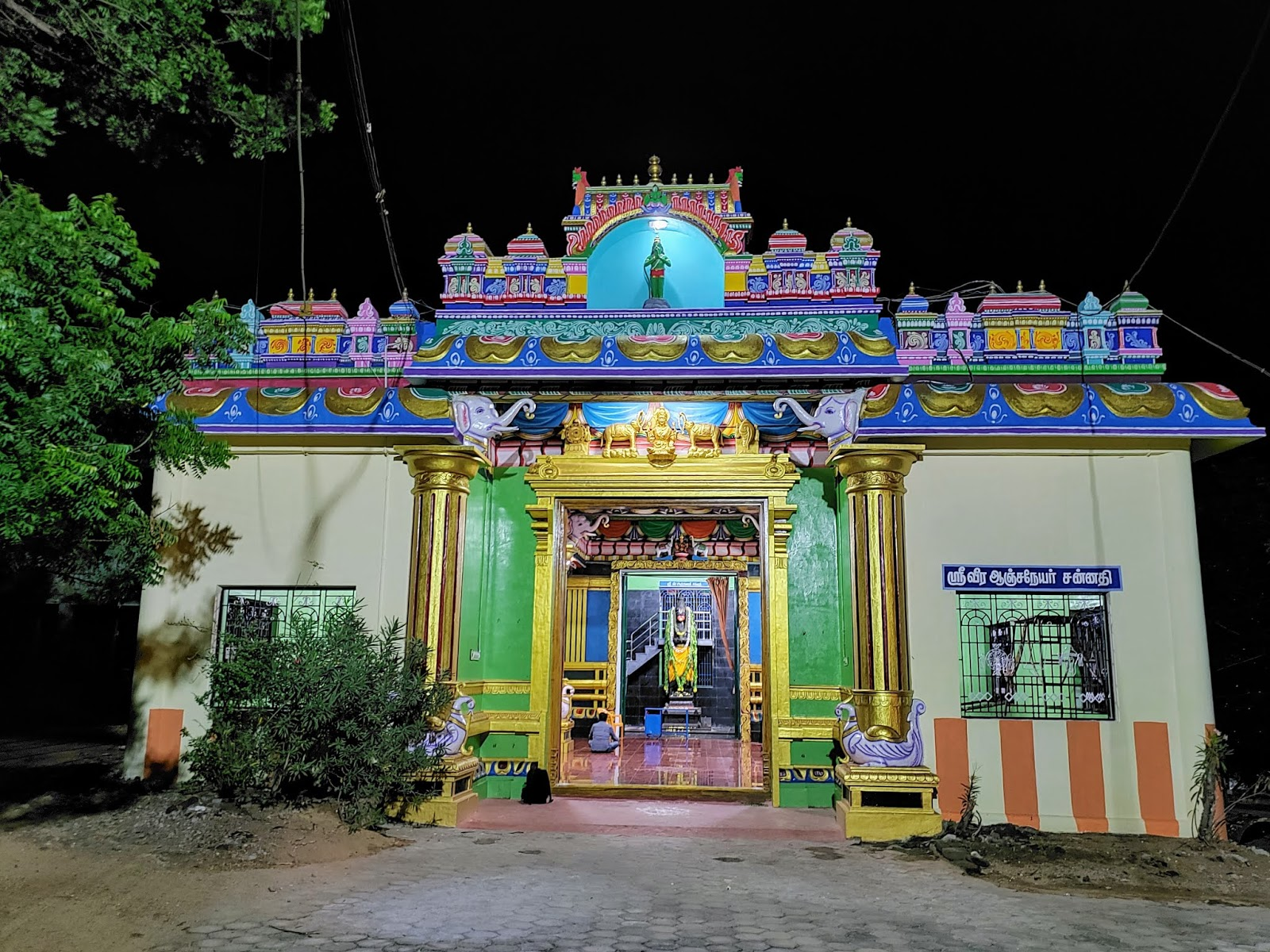 Lord Hanuman Shrine, 1008 Shivam Temple