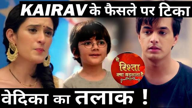 DIVORCE : Naira sings divorce papers and handover to Kartik in Yeh Rishta Kya Kehlata Hai