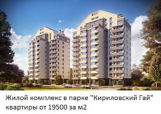 https://nova-kvartira.blogspot.com/2017/02/kirilovskiy-gay.html