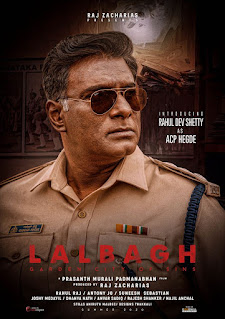 lalbagh malayalam movie online, lalbagh malayalam movie ott, lalbagh malayalam movie watch online, lalbagh malayalam movie ott release date, lalbagh malayalam movie story lalbagh movie watch online, lalbagh movie ott, lalbagh malayalam movie wiki, www.mallurelease.com