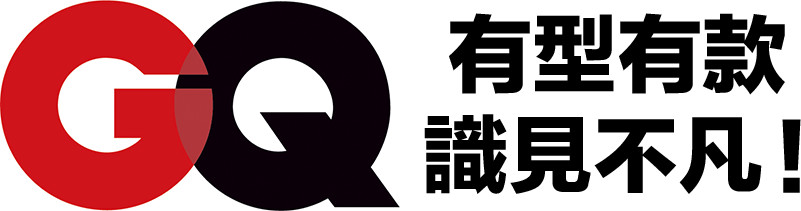 GQ雜誌國際中文版訂購 訂閱專區 封面 哪裡買