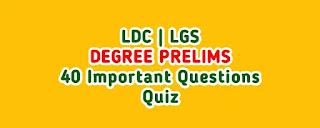Kerala PSC, LDC, LGS, Degree Preliminary Quiz,ഇന്ത്യയിലെ ഏക വേലിയേറ്റ തുറമുഖം,കേരളത്തിൽ കന്റോൺമെൻറ്,കോൺഗ്രസിൻറെ ആദ്യ മുസ്ലിം,