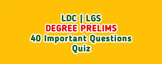 Kerala PSC, LDC, LGS, Degree Preliminary Quiz