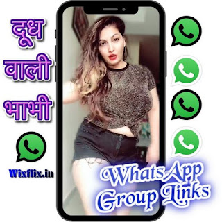 whatsapp-group-links-indian-aunty-lovers