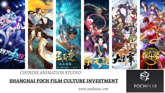 Shanghai Foch Chinese Anime Studio