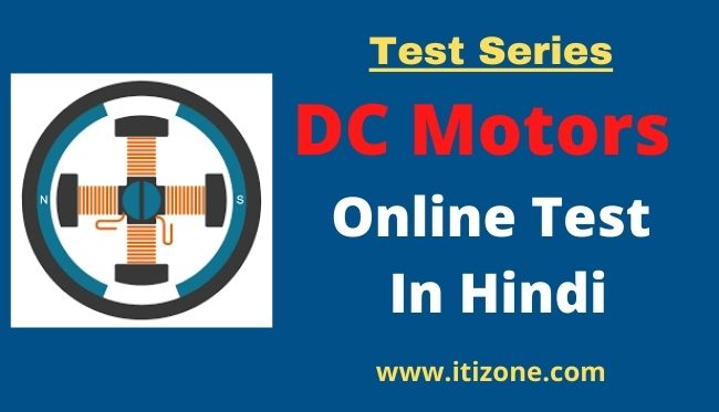 DC Motors Objective Type Question Answer In Hindi