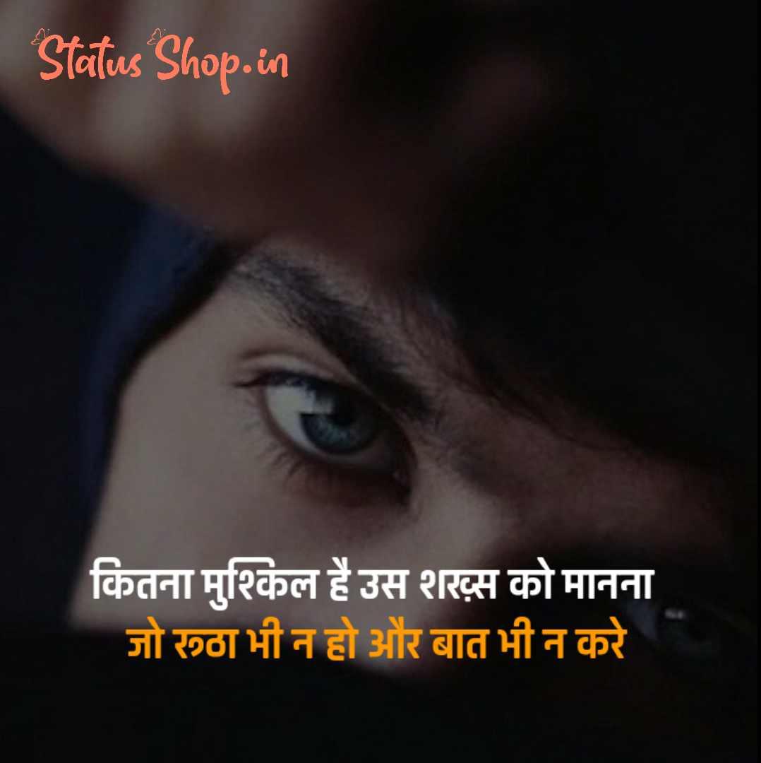 Sad-shayari-in-hindi-2020