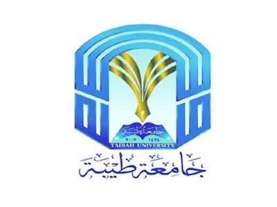 تسجيل الدخول نظام البلاك بورد جامعة طيبة  رابط بلاك بورد جامعة طيبة