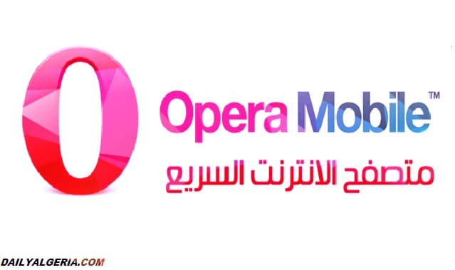 opera mini,opera,opera mini browser,opera browser,mini,opera mini 7,opera mini 6,opera mini 3,opera mini 4,opera mini 8,opera mini 5,0pera mini,in opera mini,opera mini 12,opera mini 10,opera mini 4.5,opera mini 4.0,opera mini new,opera mini web,new opera mini,opera mini beta,opera mini lawas,opera mini for pc,opera mini review,opera mini tricks,opera mini unefon,opera mini mobile
