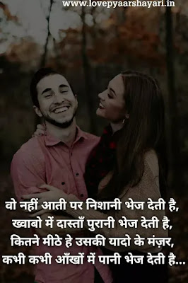 Fb status on love in hindi