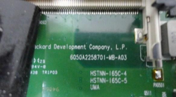 6050A2258701 MB-A03 HP COMPAQ CQ515/CQ615 Bios