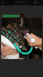 происходит завивка волос на голове у женщины