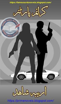 Crime partner novel by Areeba Shahid Part 1 pdf