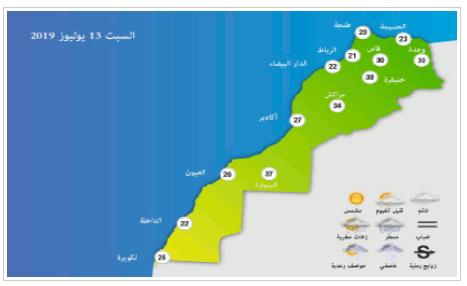 المملكة المغربية..توقعات أحوال الطقس اليوم السبت 13/07/2019
