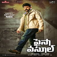 Paisa Vasool songs, Paisa Vasool 2017 Movie Songs, Paisa Vasool Mp3 Songs, Balakrishna, Shriya, Anup Rubens Paisa Vasool Songs, Paisa Vasool Telugu Songs