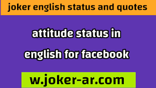 Attitude Status in english for Facebook, Whatsapp 2021 - joker english