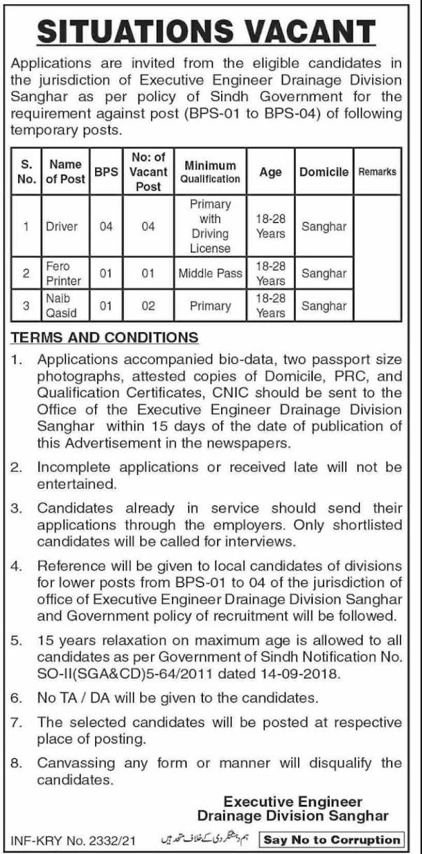 Driver, Feroprinter, Naib Qasid Jobs in Sindh 2021