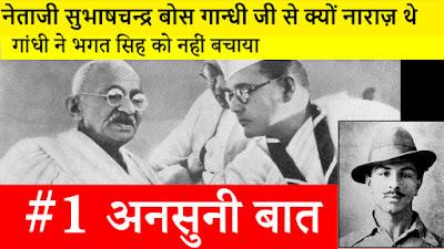 bhagat-singh-biography-in-hindi