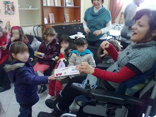 Τα παιδιά δίνουν δωράκι στη Βασιλική