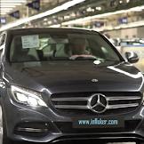 Loker Pabrik Operator Produksi PT. Mercedez Benz Indonesia Terbaru September 2017