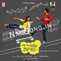 Chinni Chinni Asalu Nalo Regene (2016) Telugu Movie Audio CD Front Covers, Posters, Pictures, Pics, Images, Photos, Wallpapers