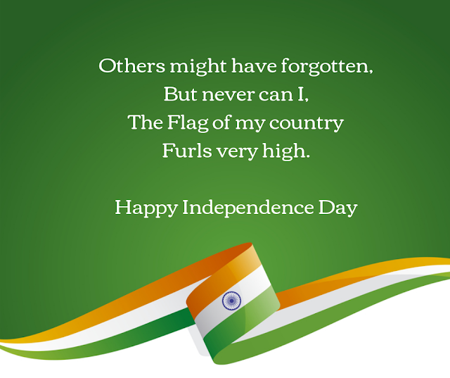 independence day sms