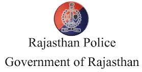 Rajasthan Police Recruitment 2018, Sweeper,03 Posts