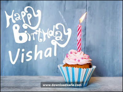 Happy Birthday Dear Vishal Cake
