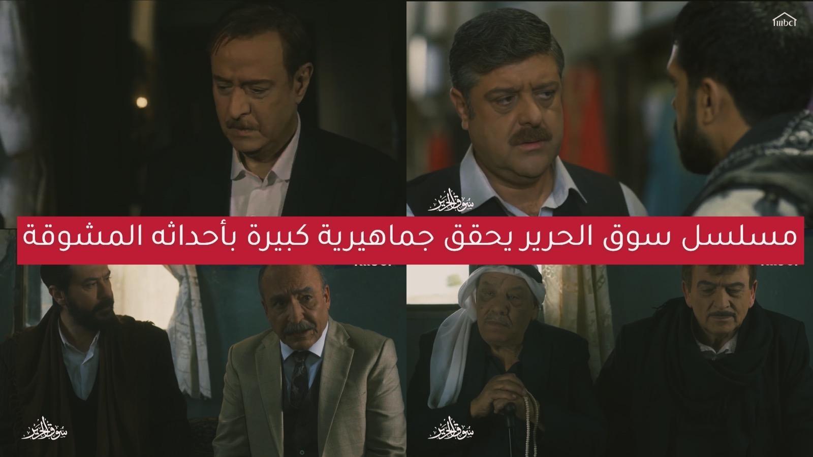 سوق الحرير, رمضان 2020, مسلسلات رمضان, مسلسلات رمضان 2020, مسلسل سوري رمضان 2020, مسلسل سوري جديد
