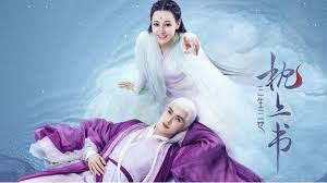 Best 5 Websites to Watch Eternal Love of Dream English Subtitle Online